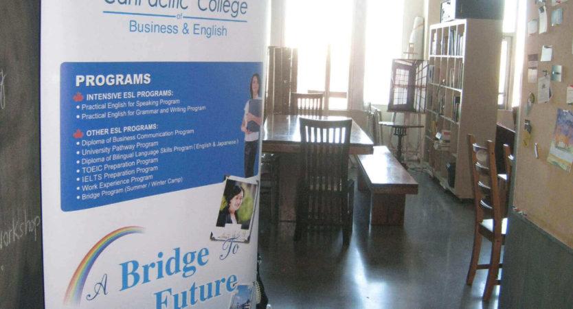 CanPacific College|キャンパシフィック カレッジ