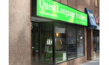 Quest Language Studies Canada|クエスト ランゲージ スタディーズ カナダ