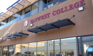 VanWest College Kelowna|バンウェスト カレッジ ケロウナ